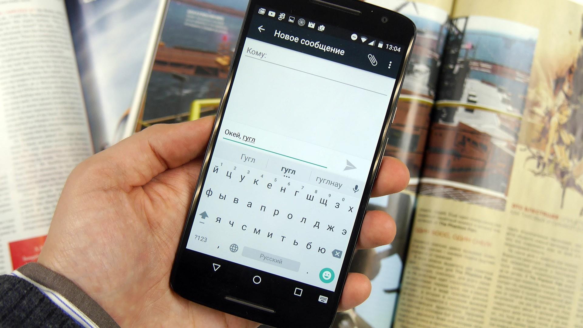 Смс про бурную фантазию, Для неелучших эротических sms-посланий 1 фотография
