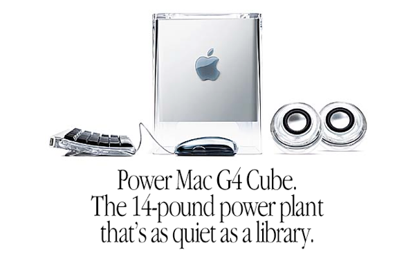 cube-powerplant-library
