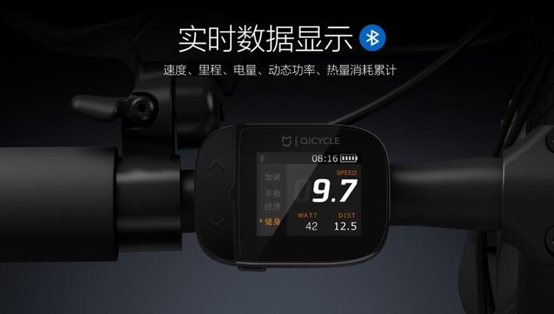 xiaomi-foldable-cycle-launch-4