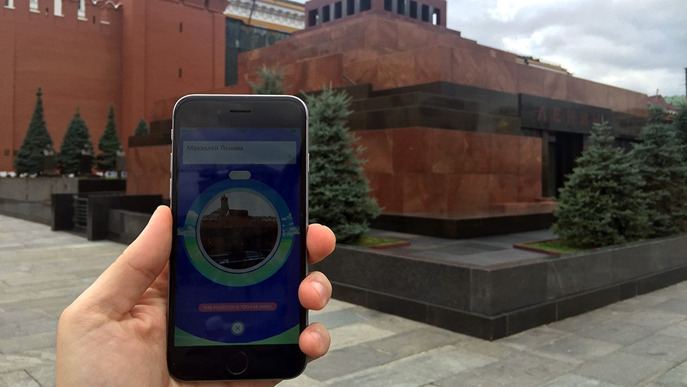 pokemon in red square