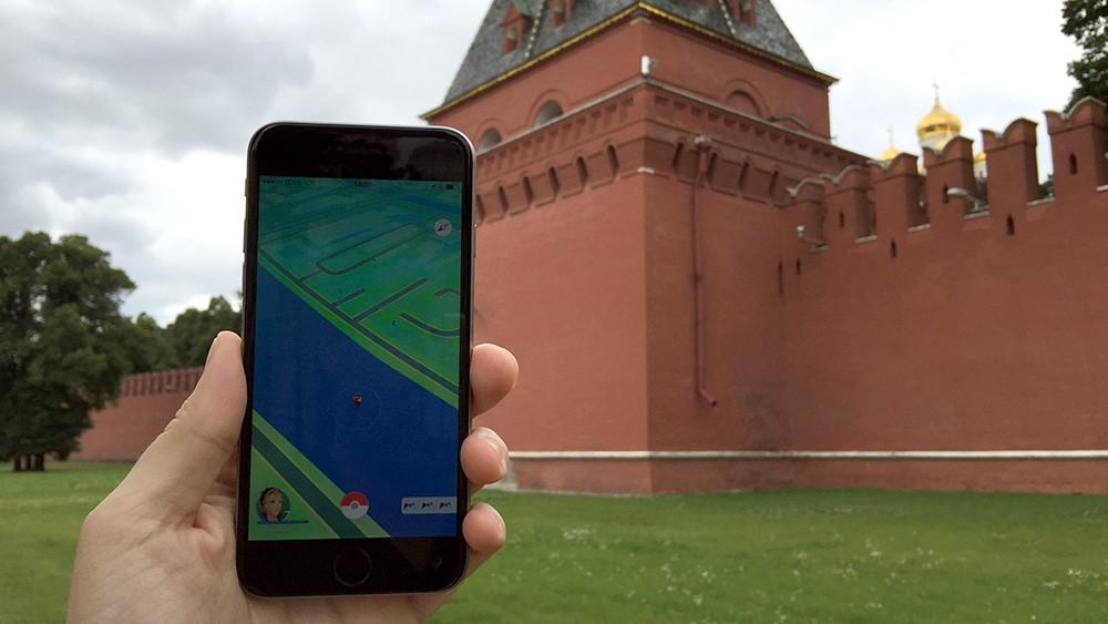 pokemon kremlin