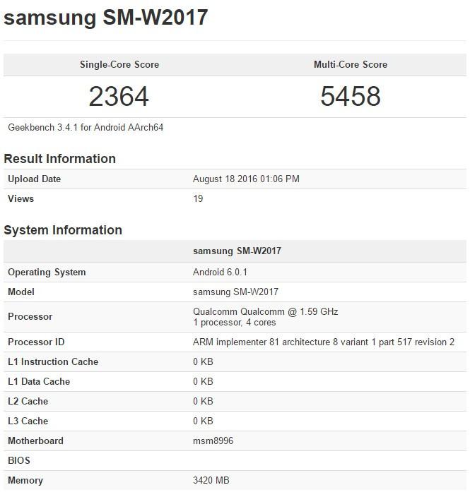 Samsung-Veyron-1