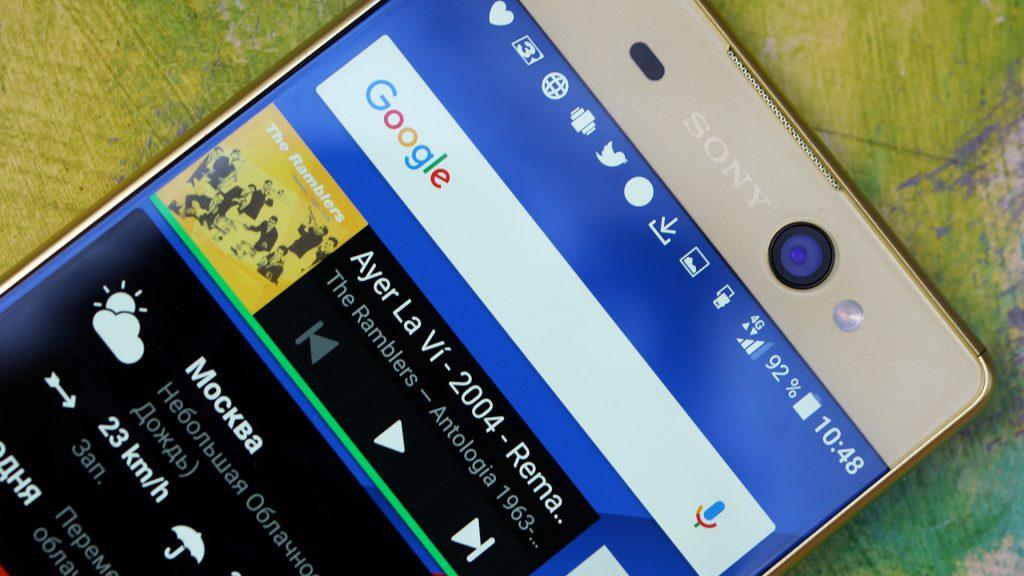 Sony Xperia XA Ultra_8