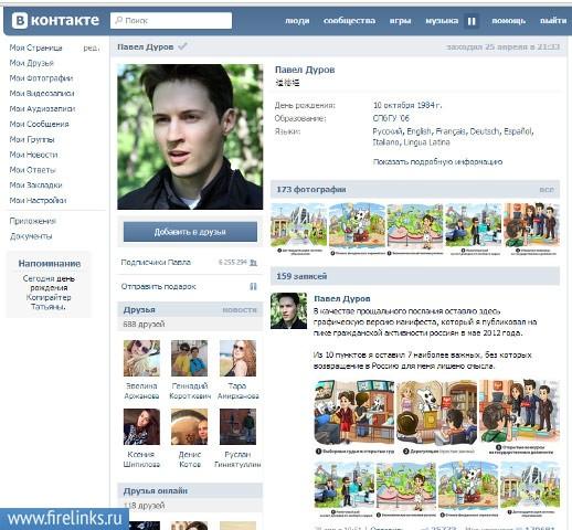 Порно Фото Старые Вконтакте