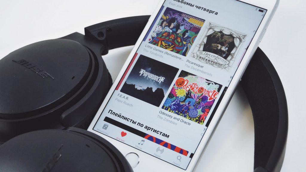 apple-music-adv