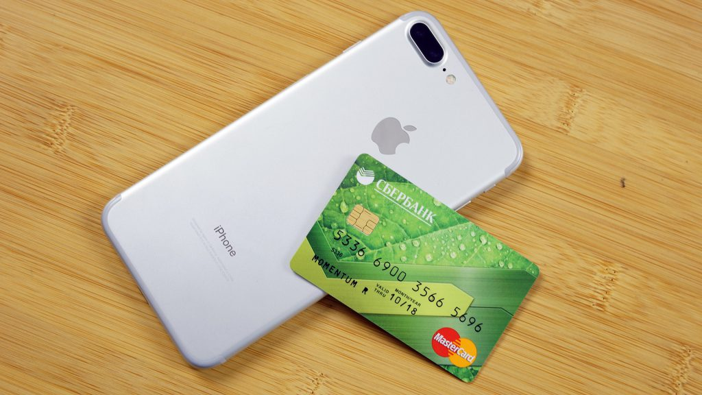 iphone-pay