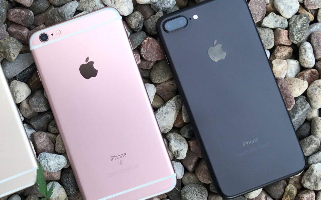 iphone-6s-iphone-7-plus