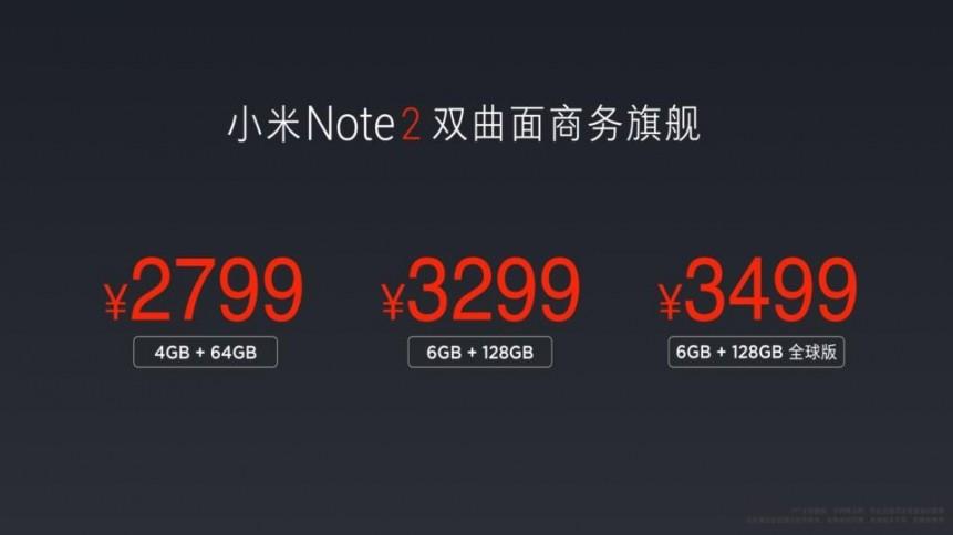 mi-note-2-price