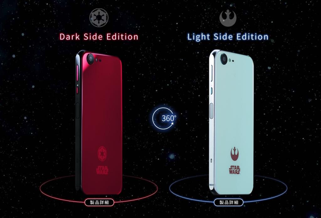 Star wars mobile 2