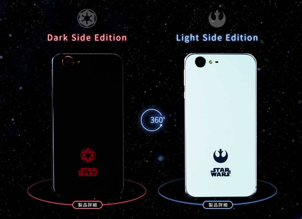 Star wars mobile 3