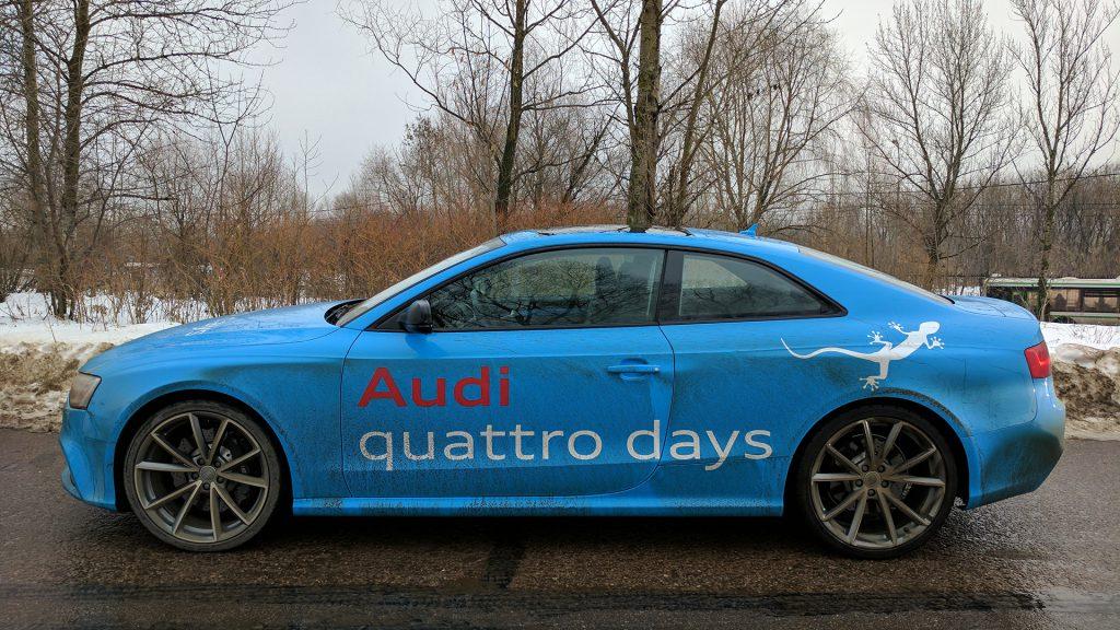 audi_quattro_days_9