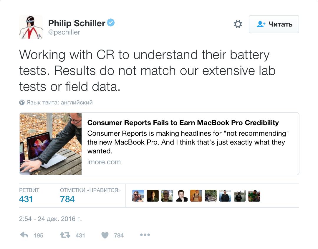 Apple отреагировала на проблему с Macbook Pro