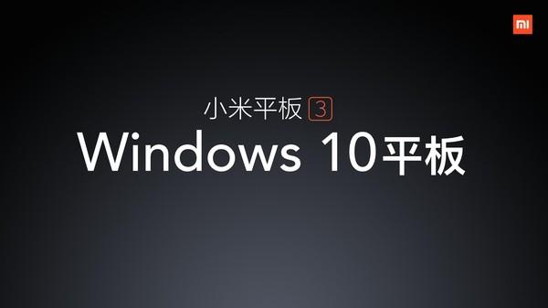 mi-pad-3-windows-10