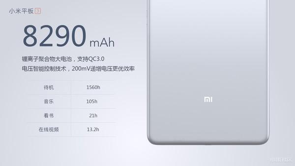 mi-pad-3-battery