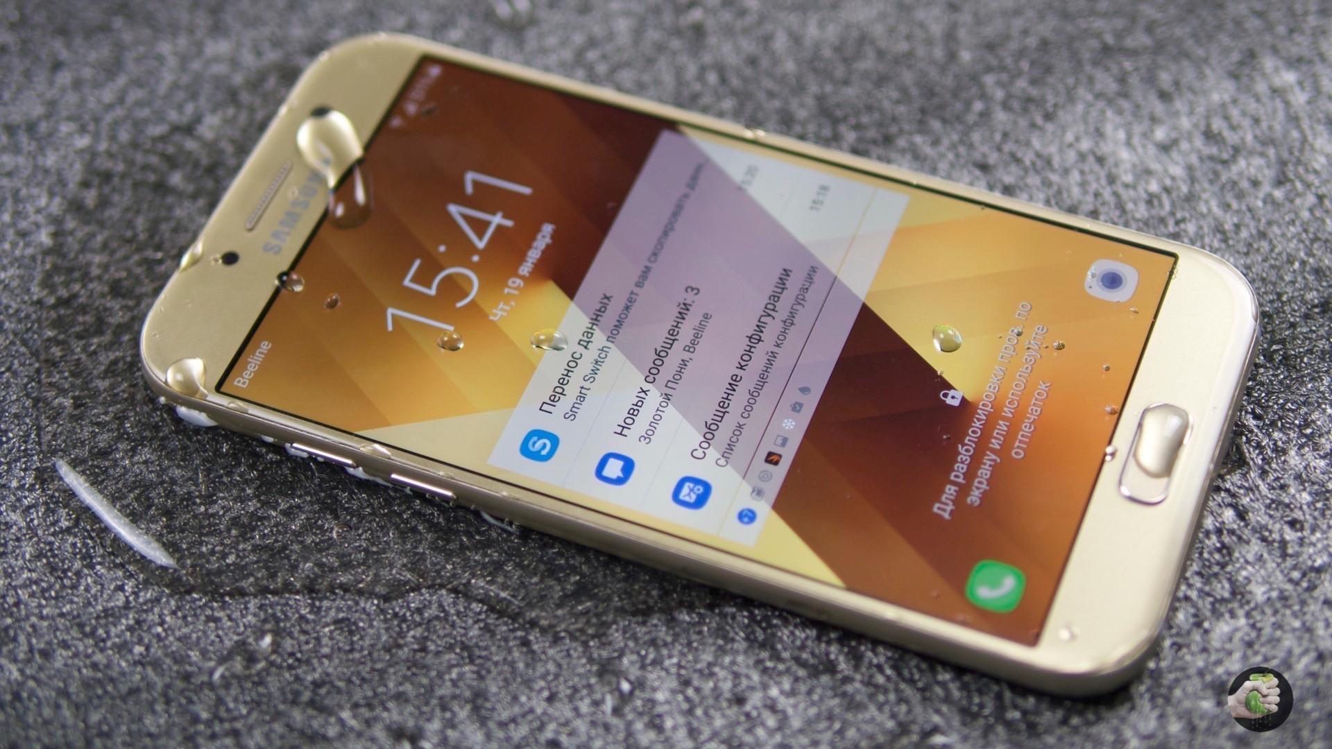 Samsung Galaxy S8 Plus  galaxydroidru