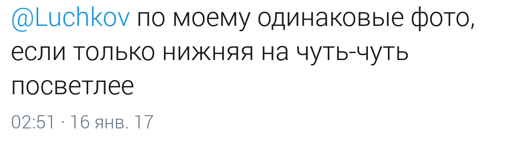 screenshot_20170116-110943