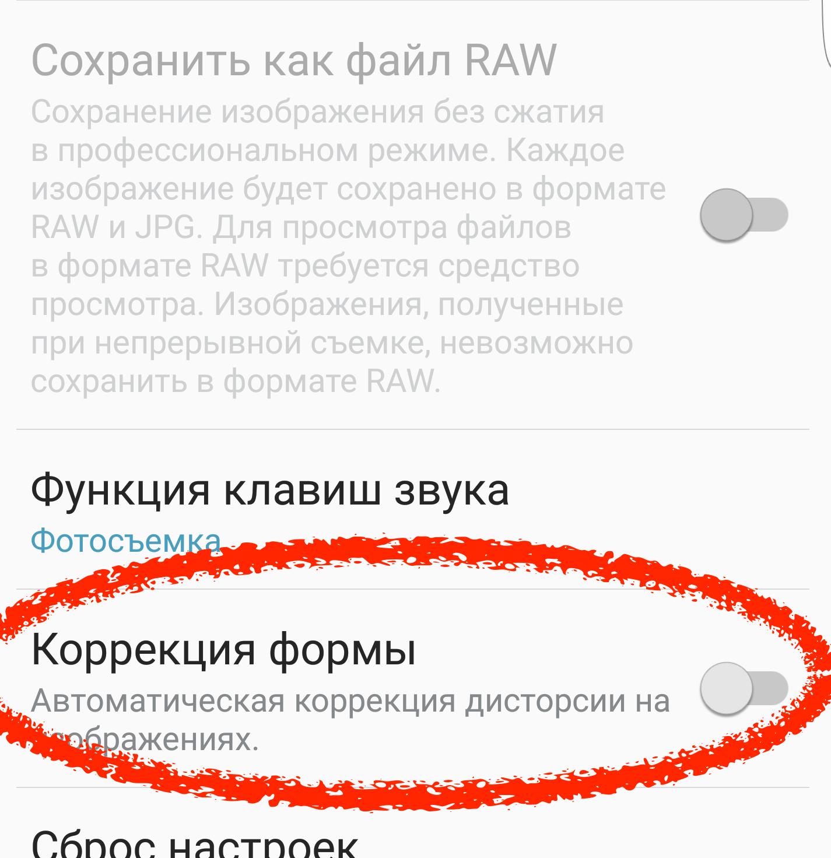 screenshot_20170213-114715