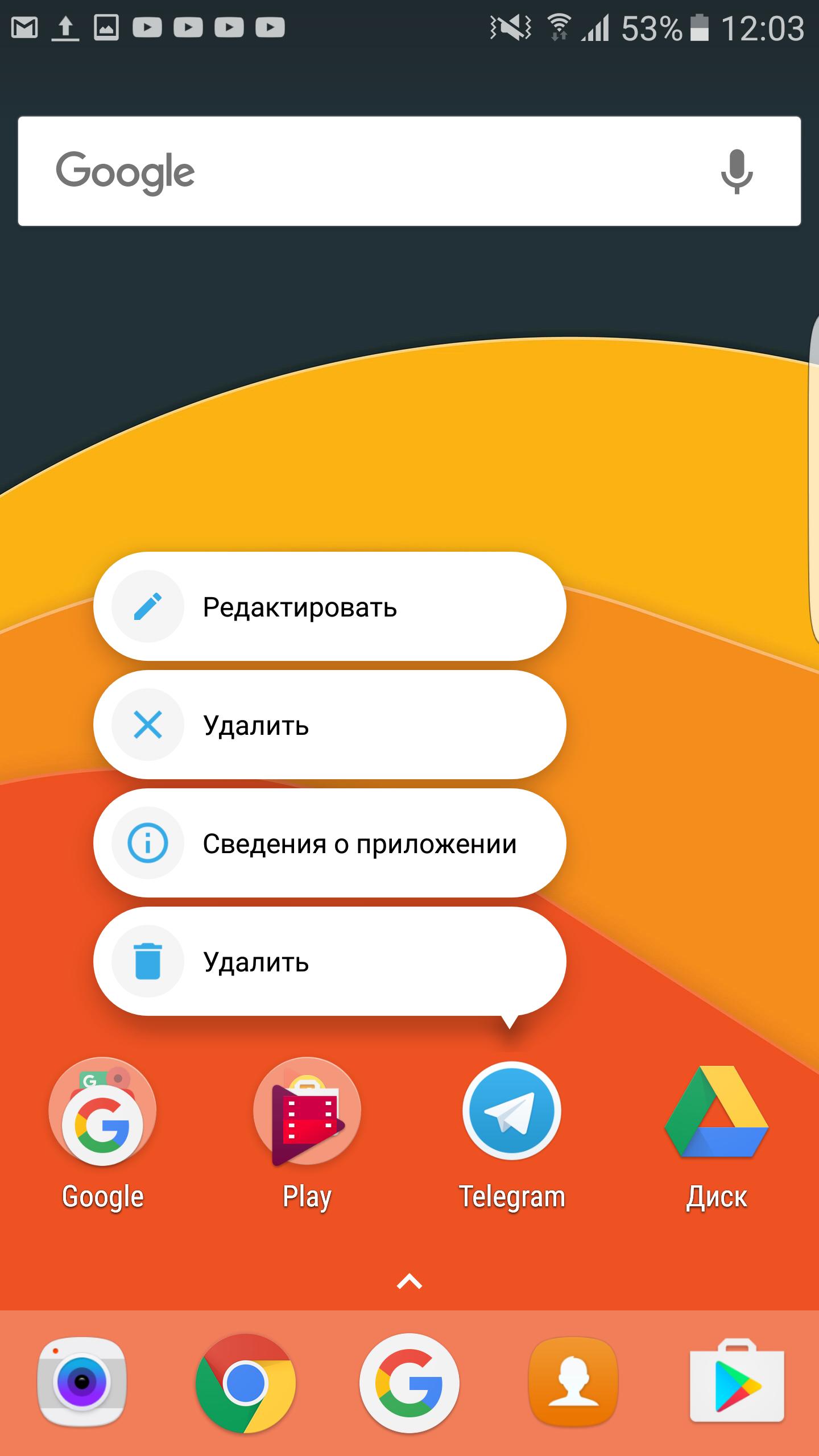 screenshot_20170213-120313