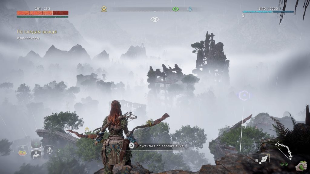 Horizon Zero Dawn™_20170303021943