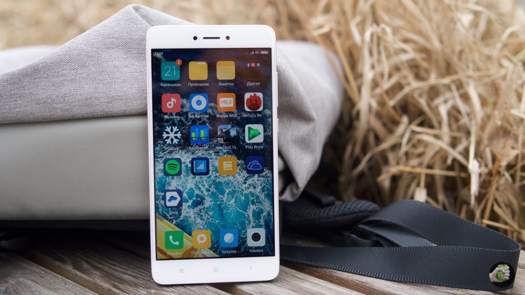 xiaomi-redmi-note-4x-4