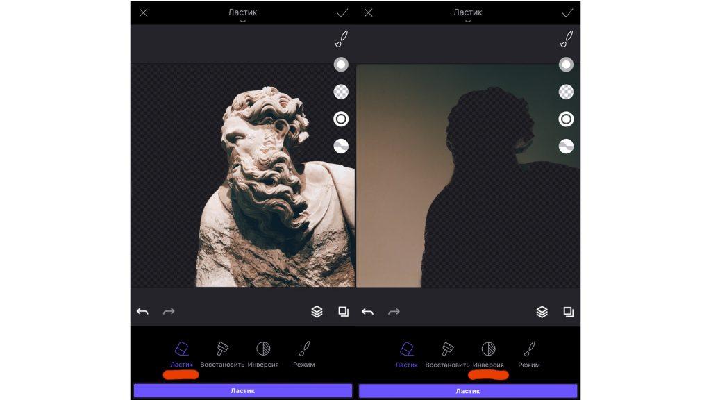 Как сделать фон для фото предметов вашей