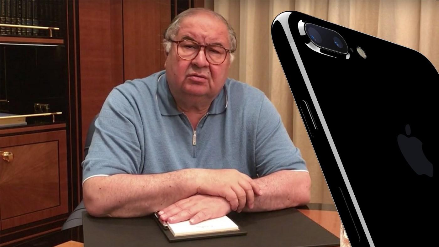 Блогер Алишер Усманов дарит iPhone 7 Plus за мемас — Wylsacom 7463c68580a