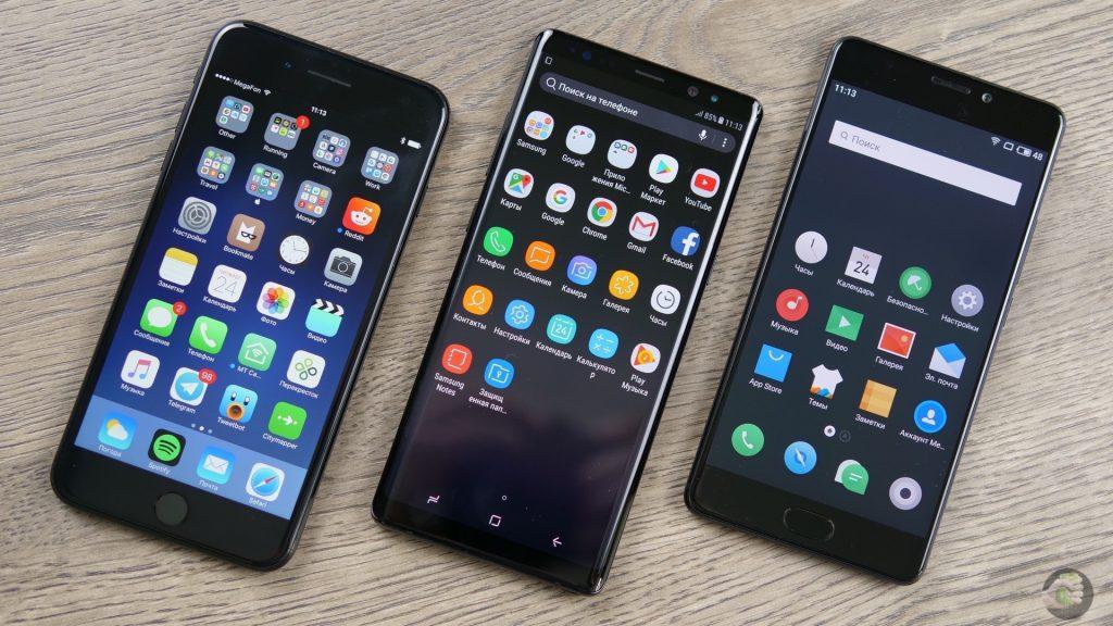 На фото: iPhone 7 Plus, Samsung Galaxy Note 8, Meizu Pro 7 Plus