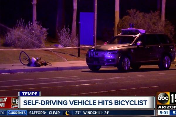 uber crash авария