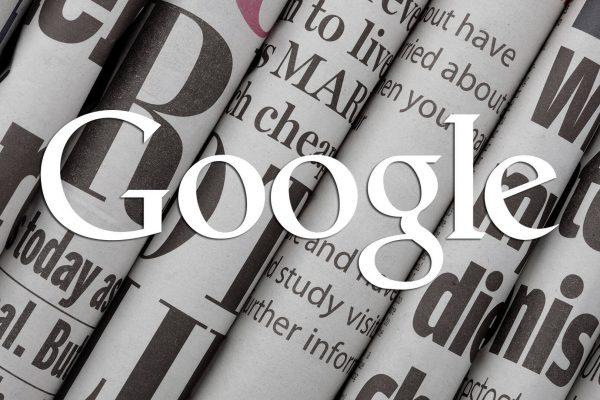 Гугл, газеты, google, newspapers