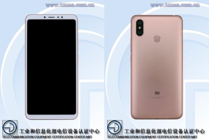 Xiaomi Mi Max 3 TENAA