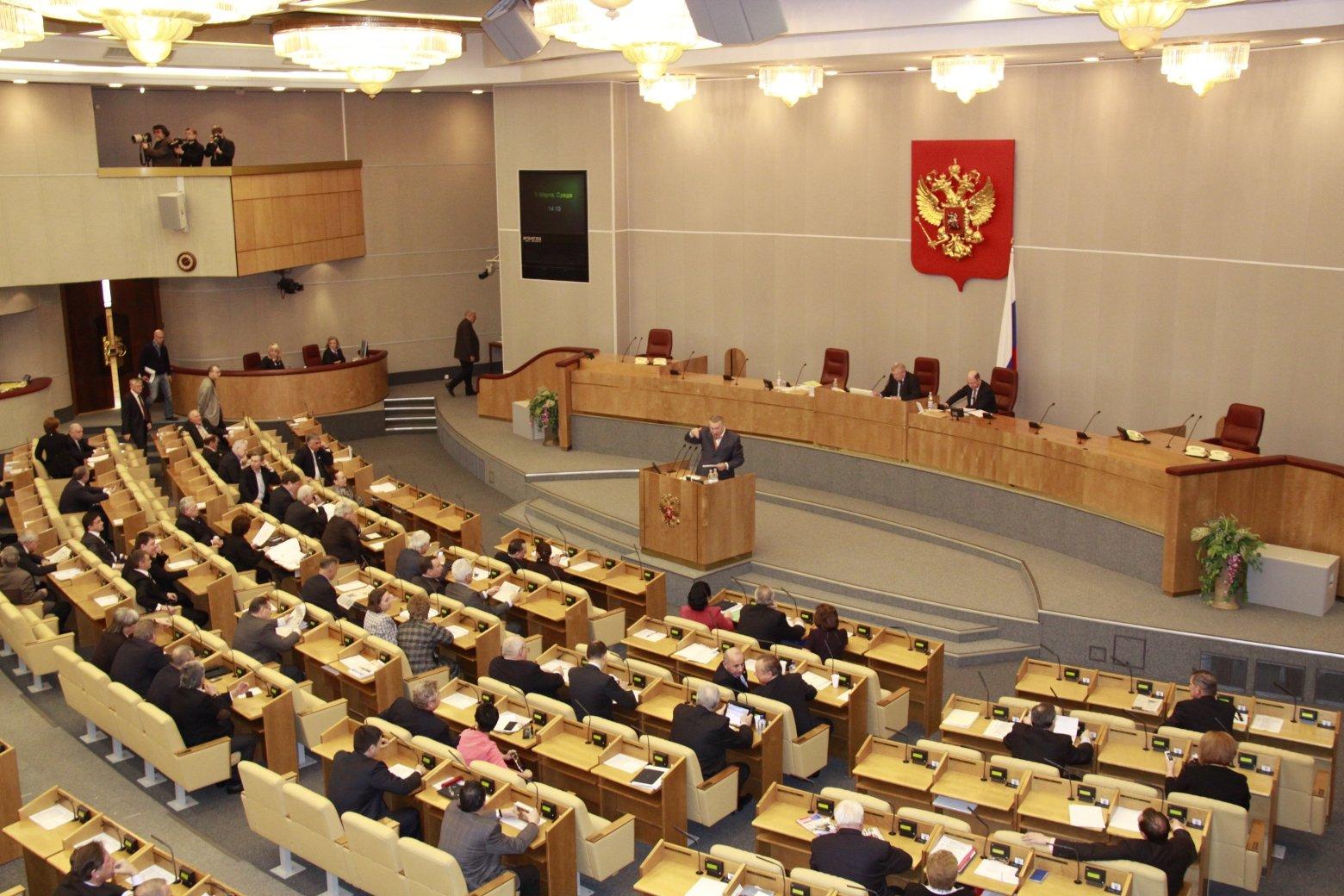 Госдума впоследний момент дала Роскомнадзору доступ кзвонкам