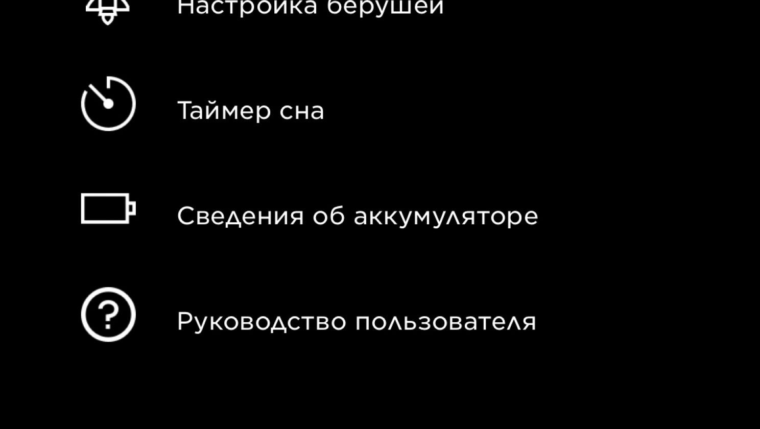 IMG_9918