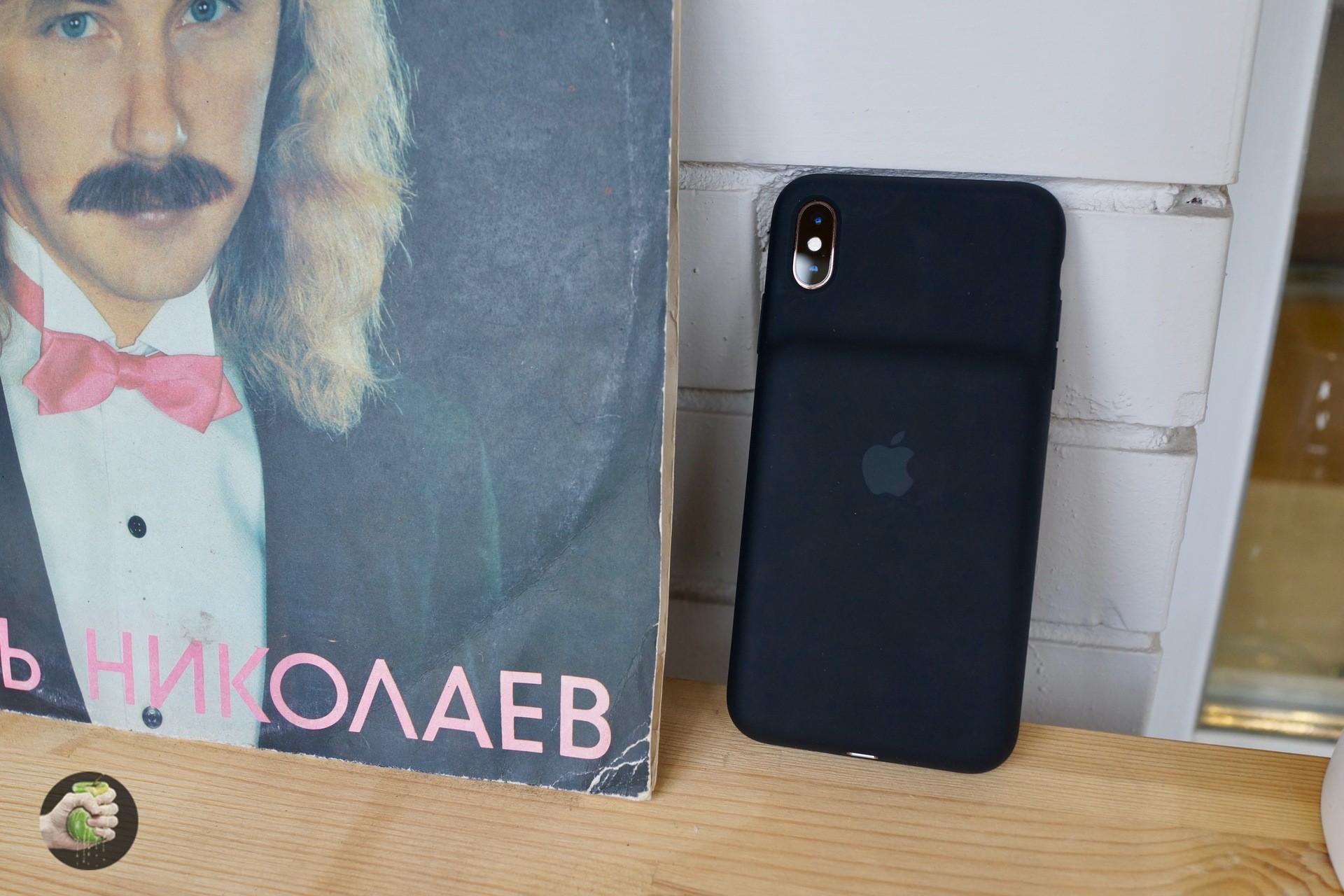 Обзор кейса <b>Apple</b> Smart <b>Battery</b> Case для iPhone XS Max ...