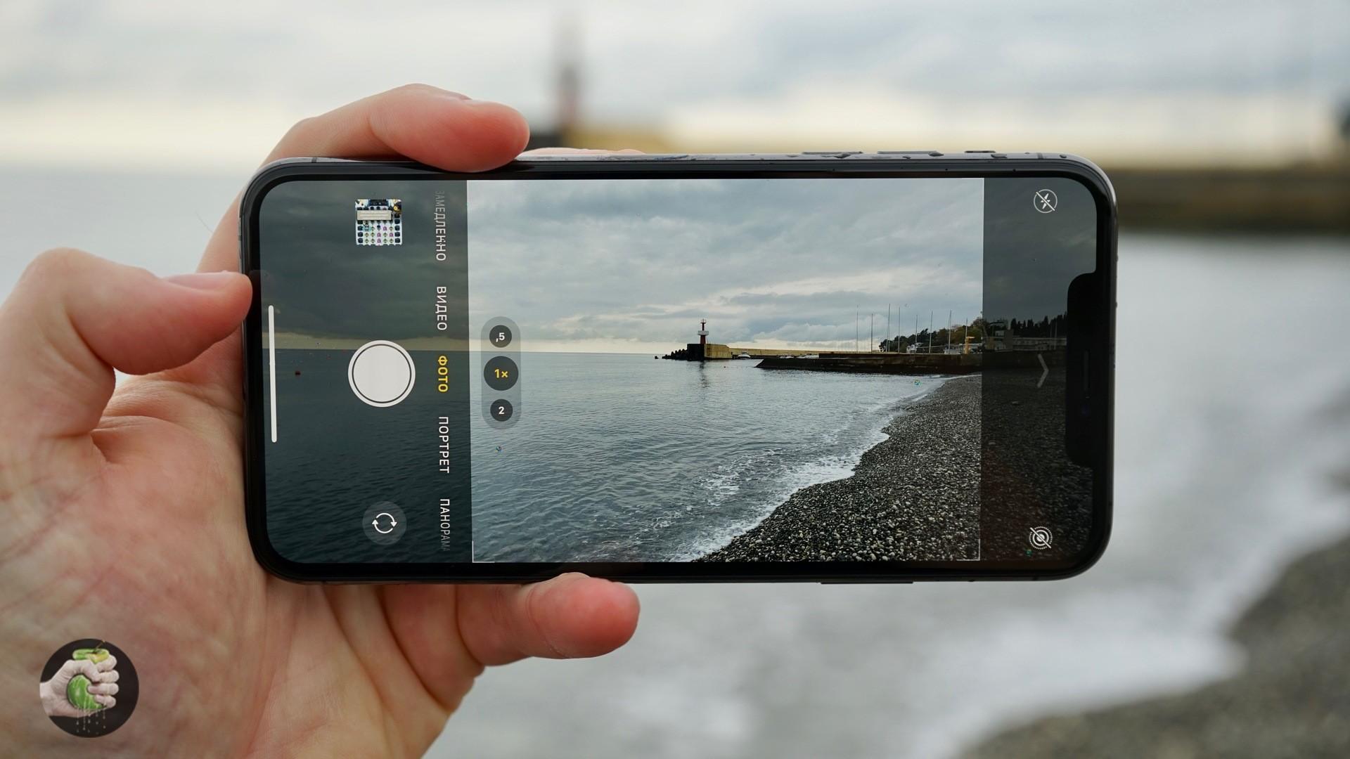 Зарисовать лишнее на фото айфон