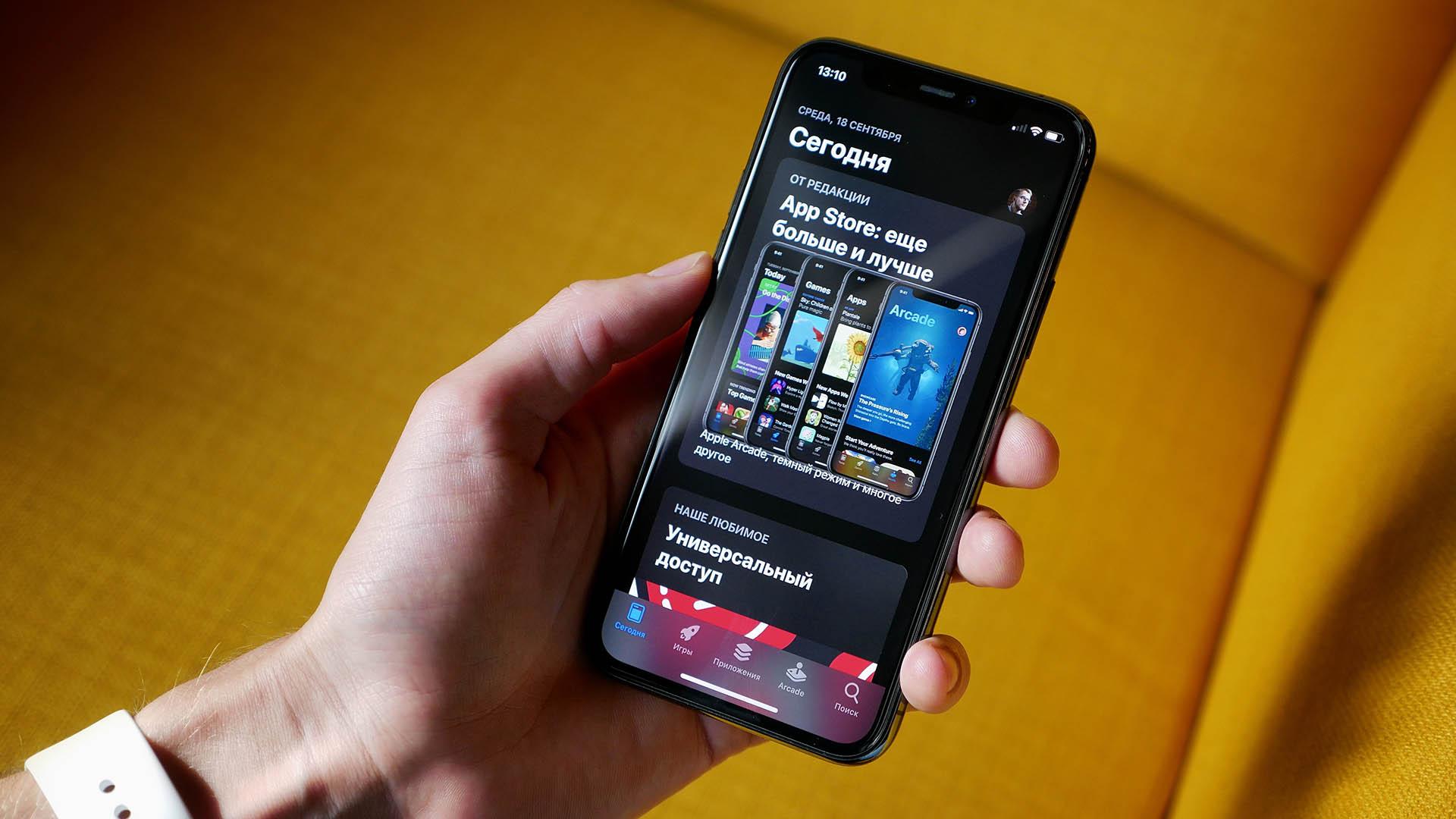 Apple повышает цены на приложения в App Store