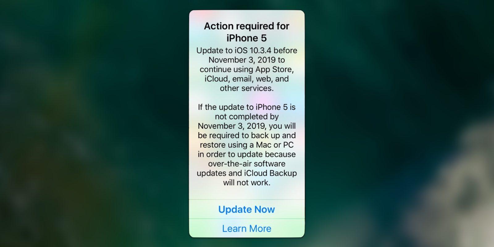 замена gps на iphone 5