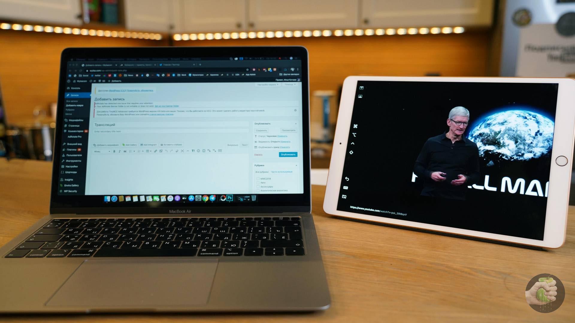 В 2021 году Apple представит несколько Mac на ARM ...
