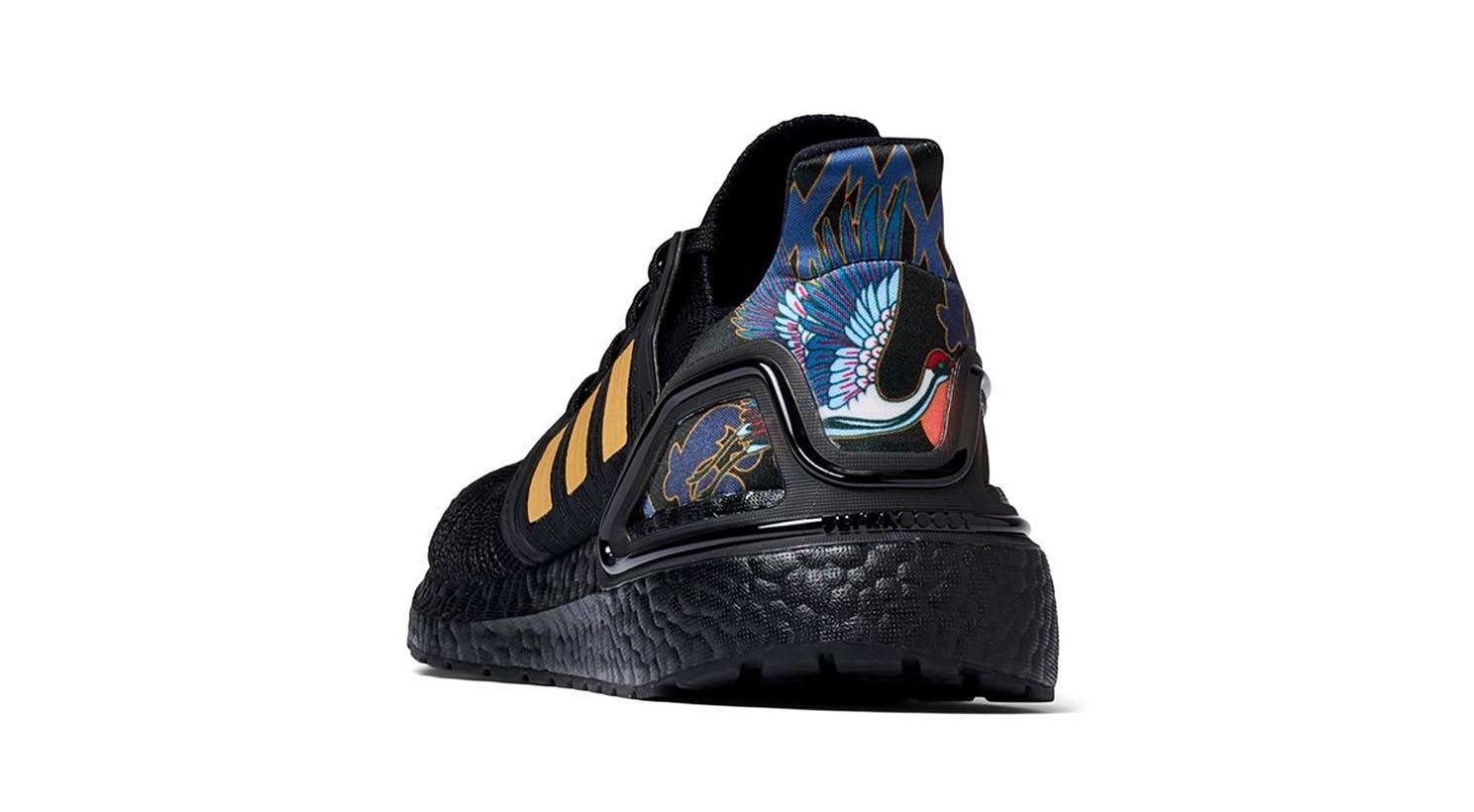 adidas_cny1