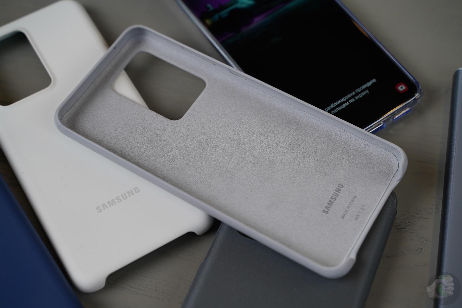 Samsung Galaxy S20 Ultra 14