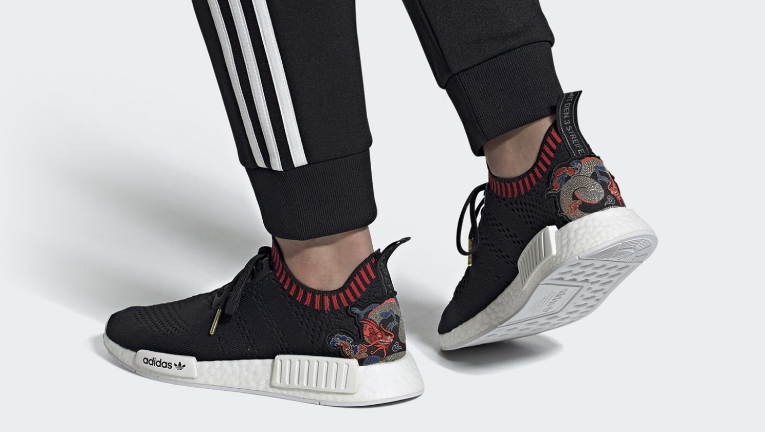 adidas nmd dragon3