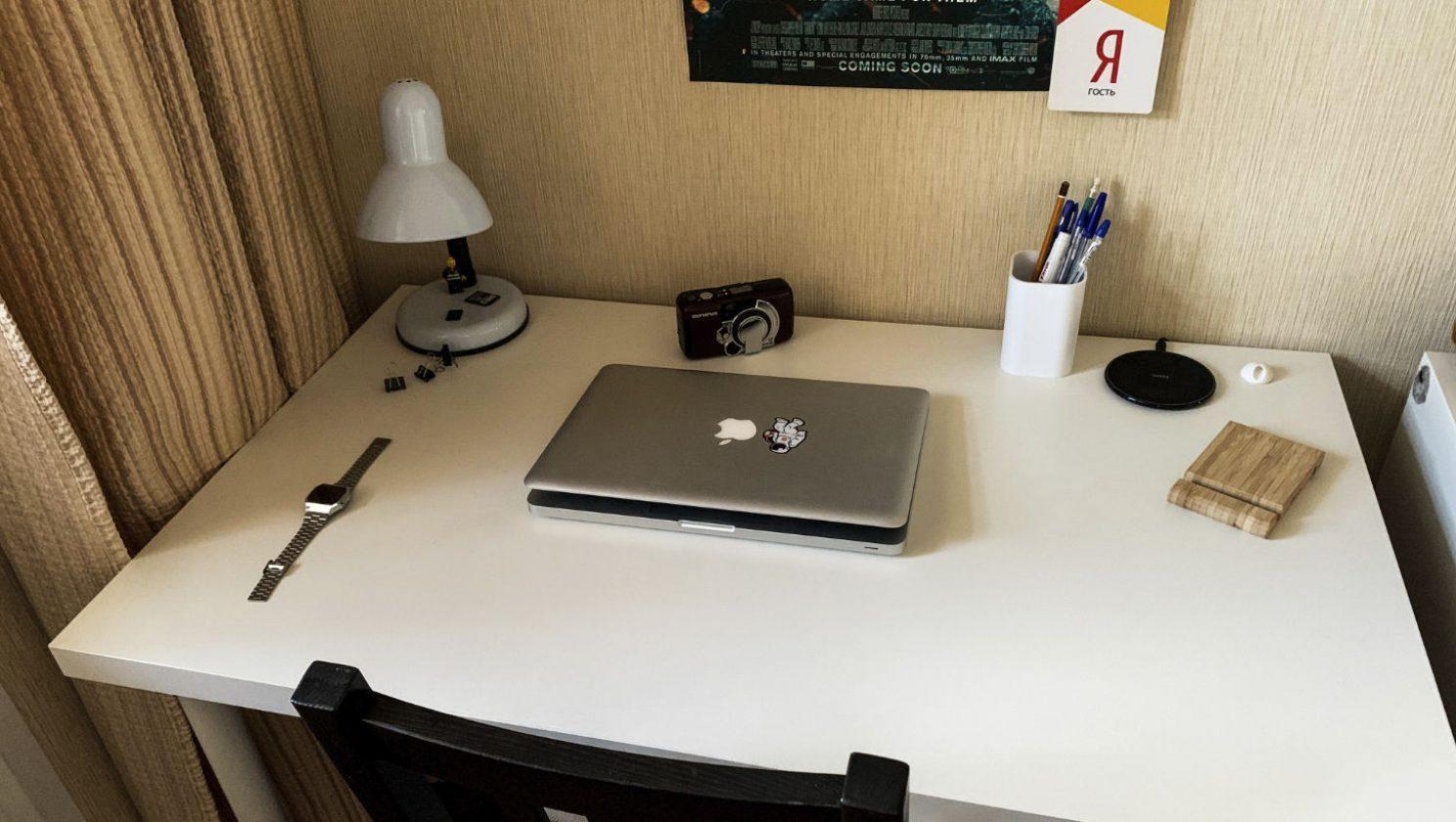 рабочий стол 12
