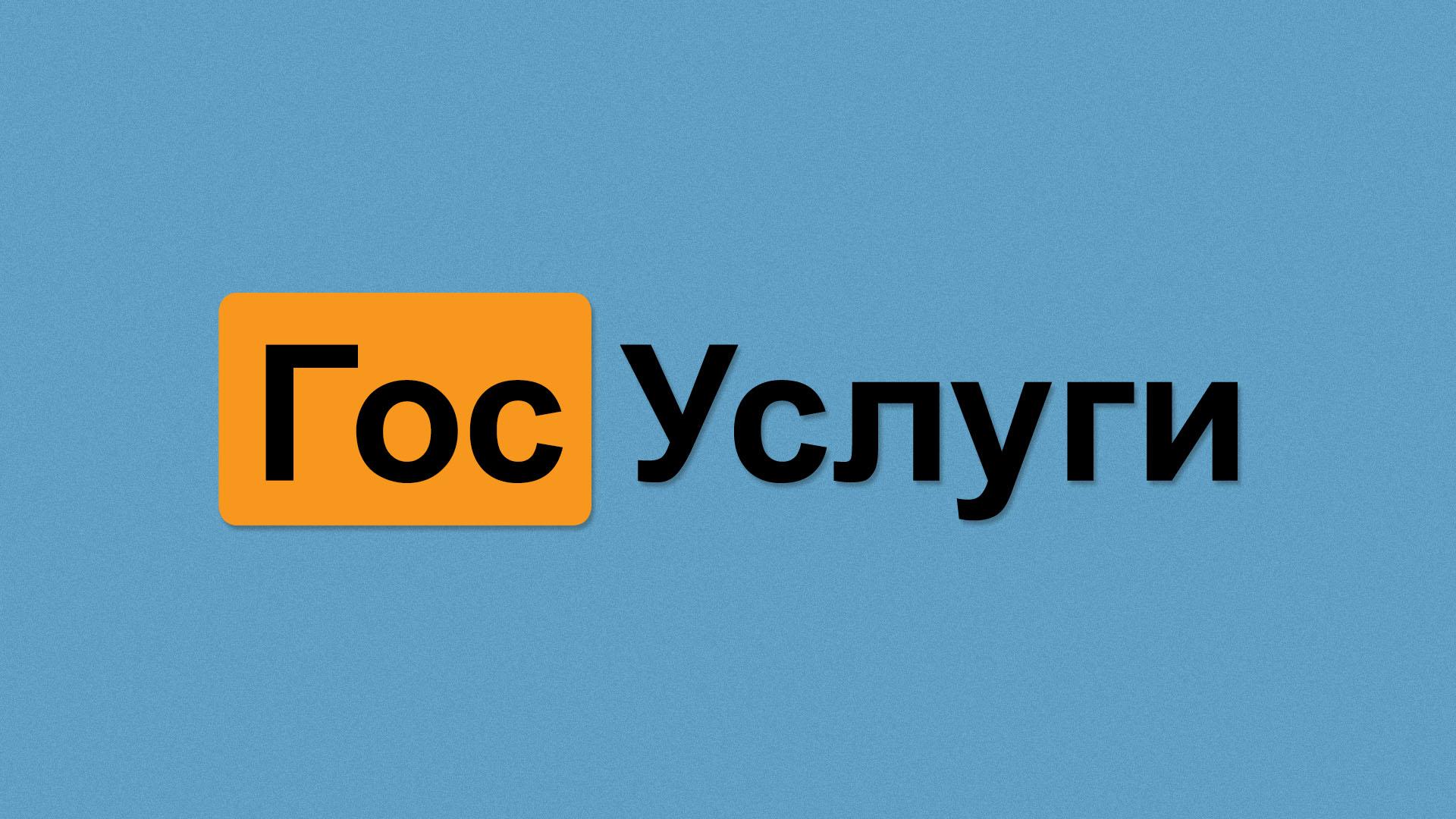 В России предложили легализовать просмотр порно через «Госуслуги»
