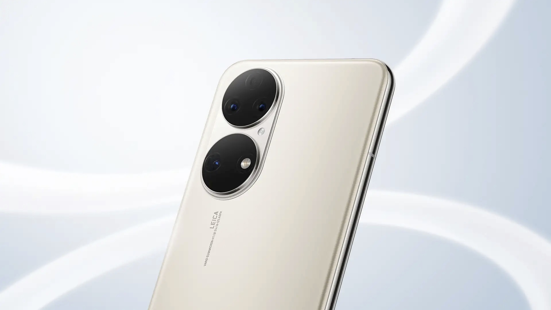Представлены Huawei P50 иP50 Pro
