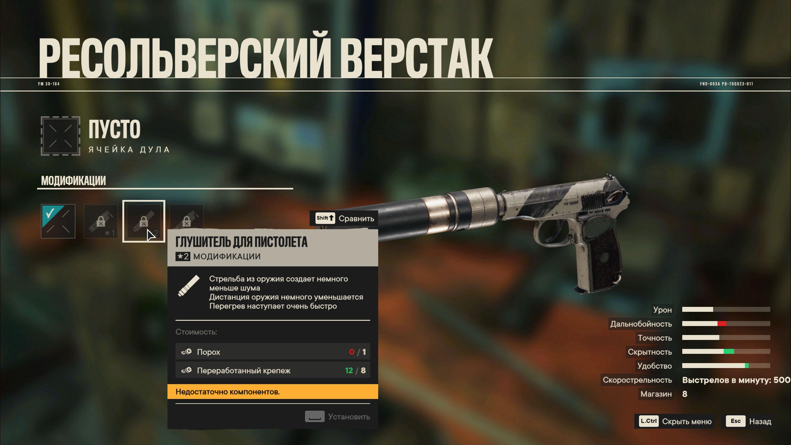 Far Cry 6 Screenshot 2021.09.29 — 21.40.31.29