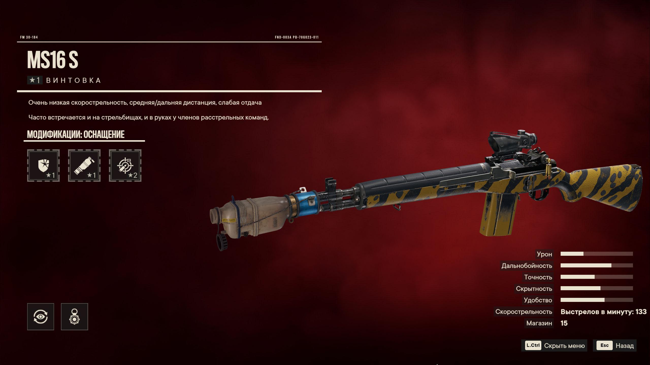 Far Cry 6 Screenshot 2021.09.29 — 22.53.53.78
