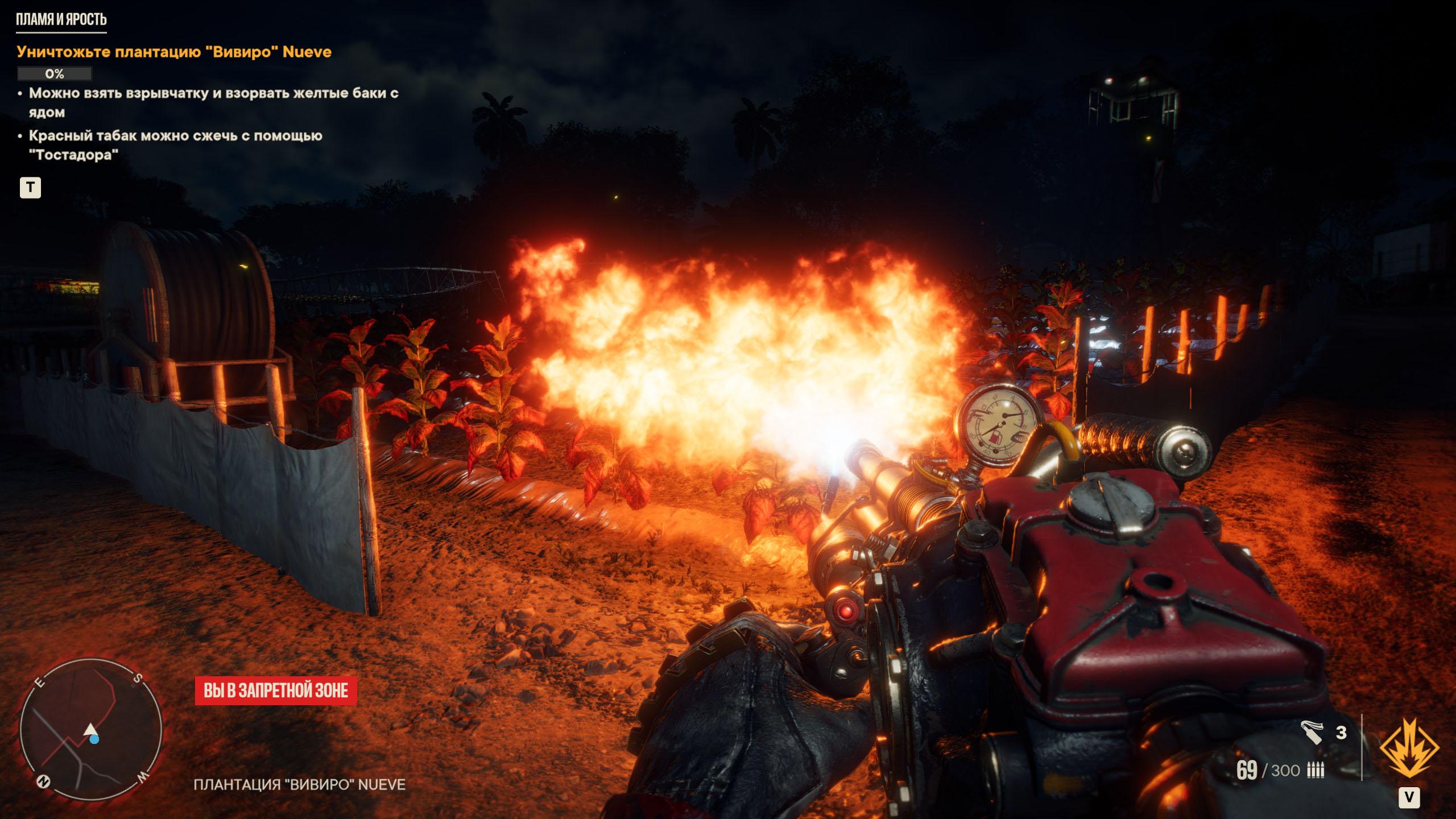 Far Cry 6 Screenshot 2021.09.29 — 23.01.55.17
