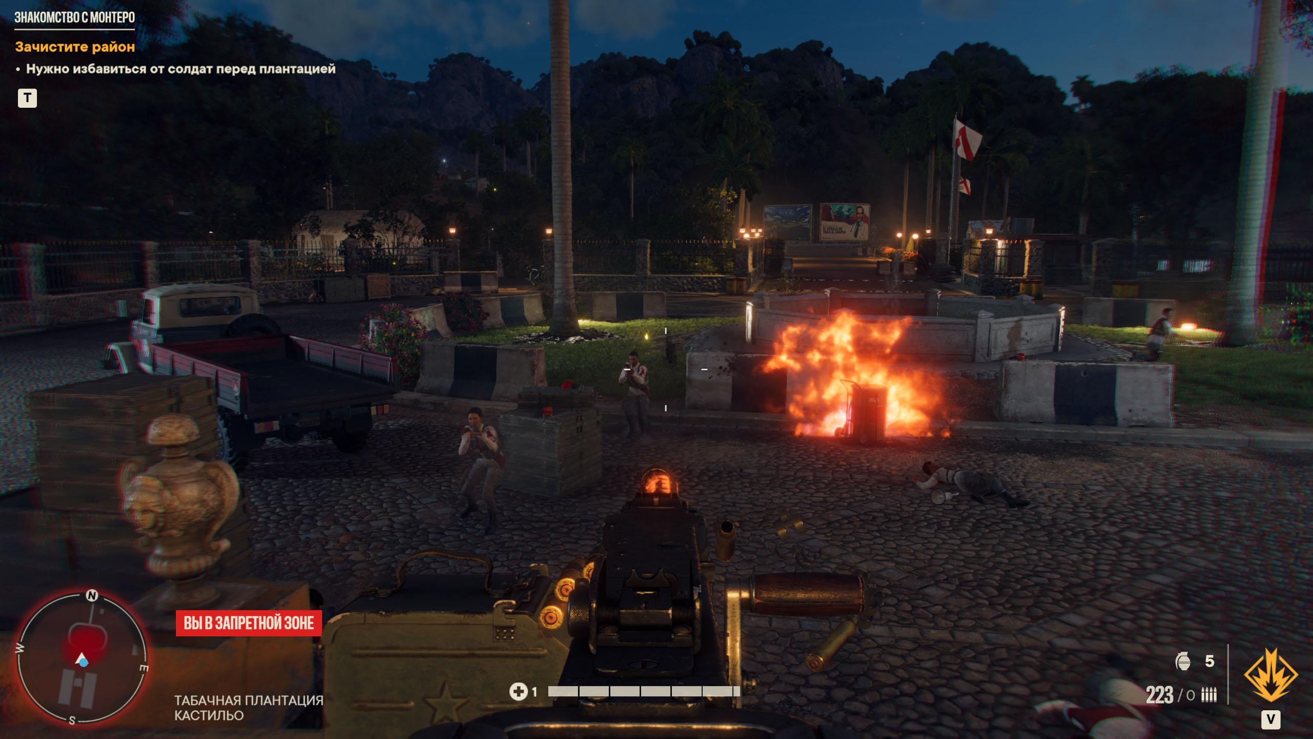 Far Cry 6 Screenshot 2021.09.30 — 20.44.54.87