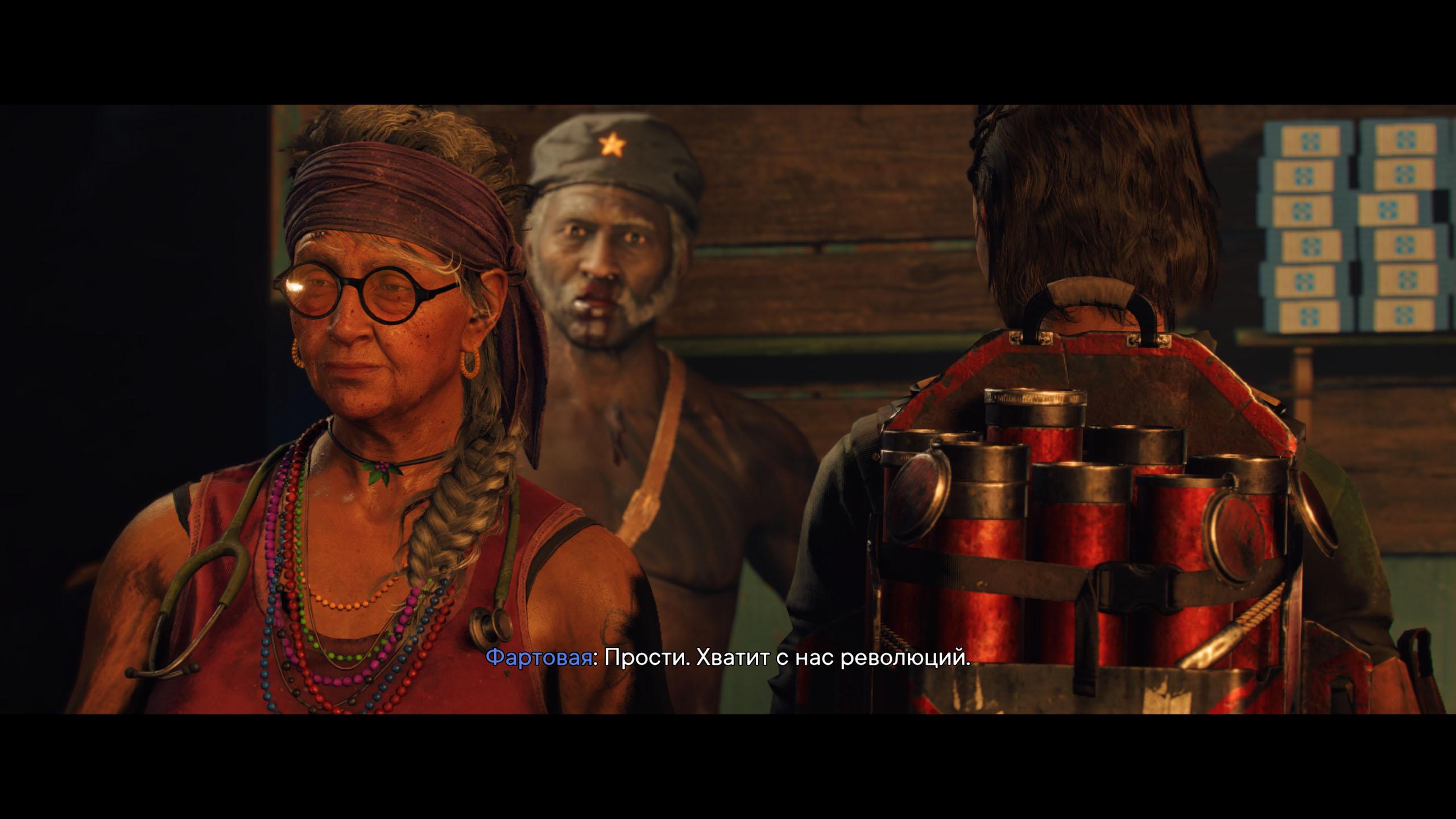 Far Cry 6 Screenshot 2021.10.03 — 23.21.46.13