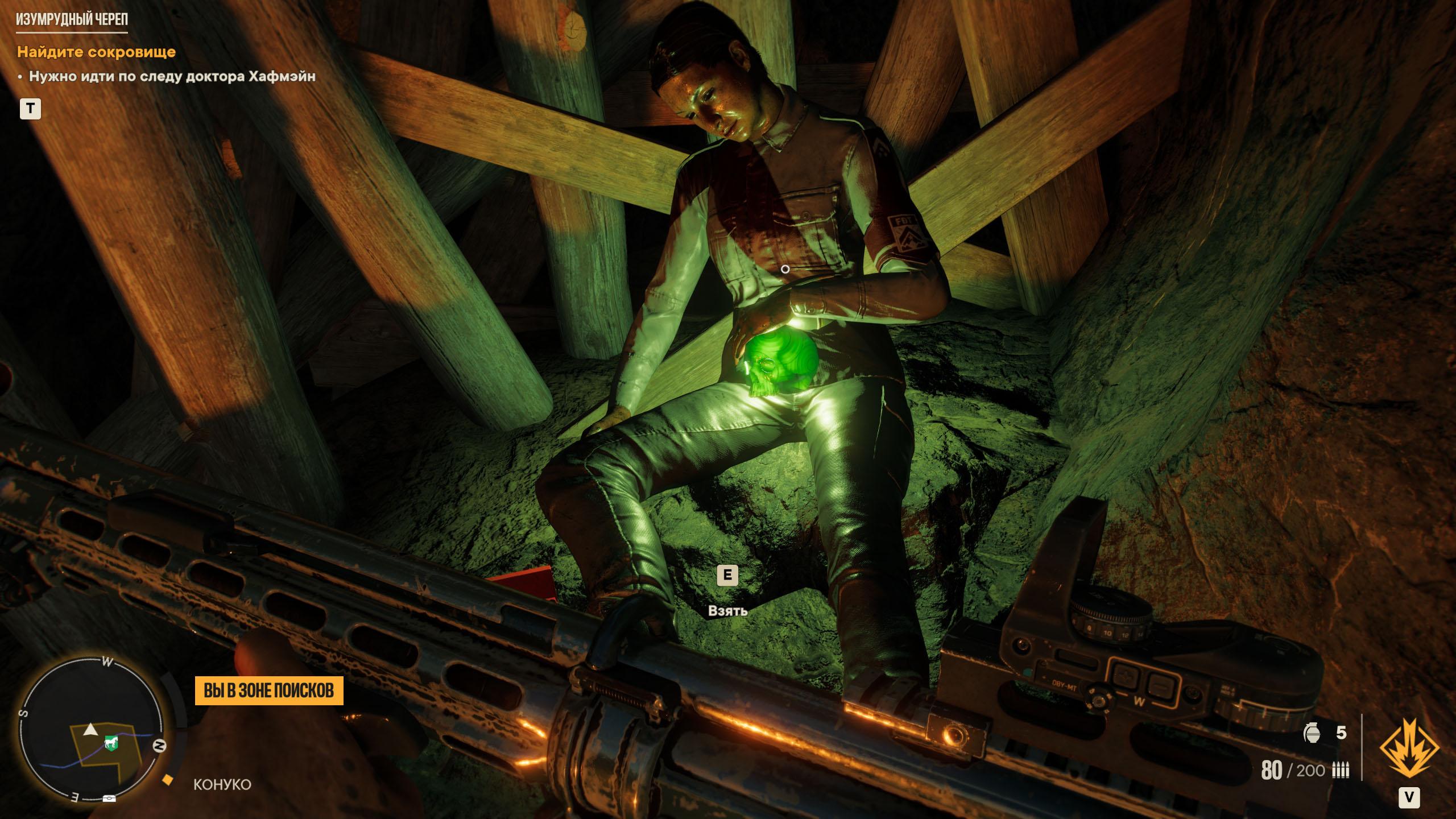 Far Cry 6 Screenshot 2021.10.06 — 10.29.49.28