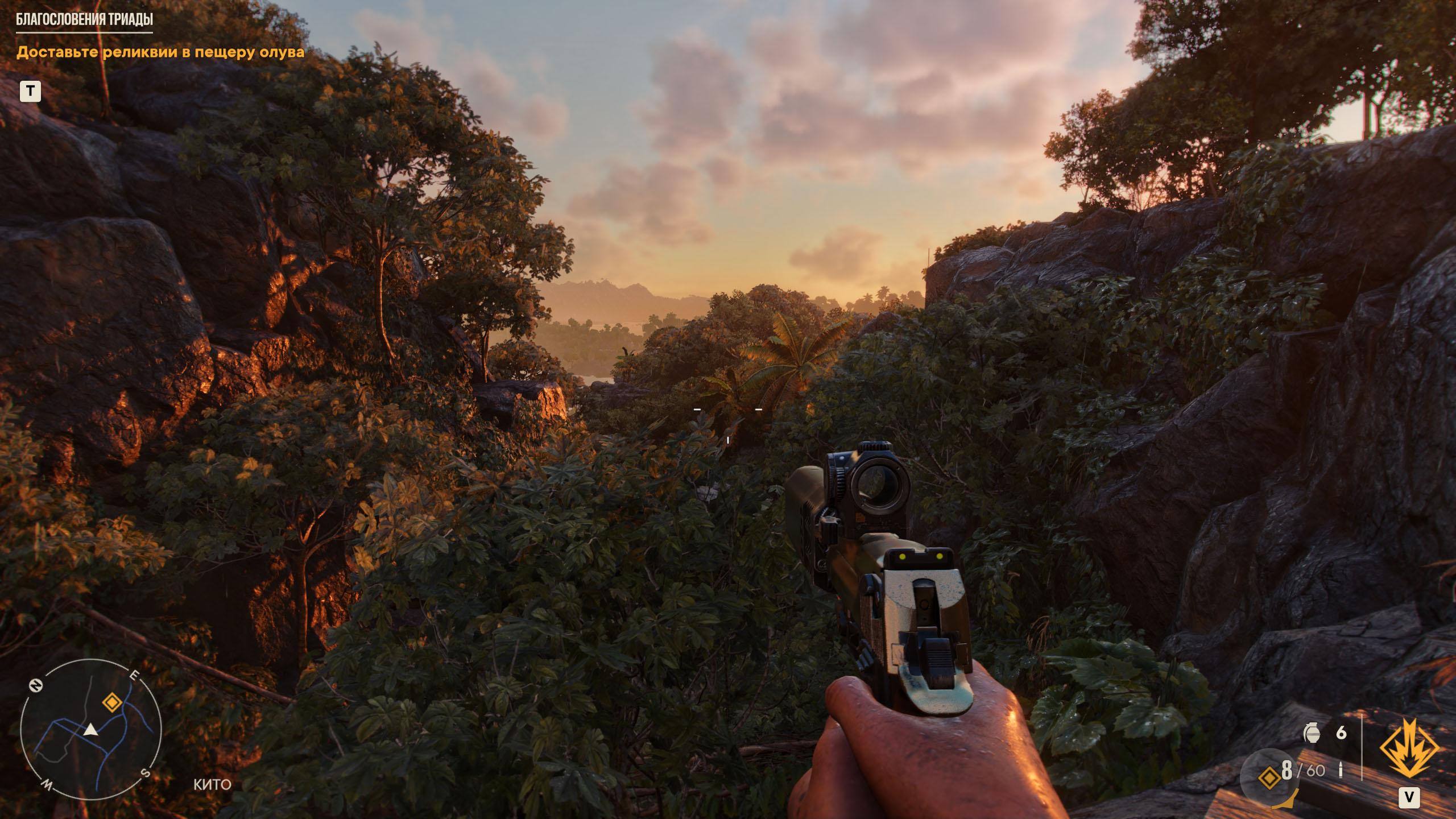 Far Cry 6 Screenshot 2021.10.06 — 23.39.41.25